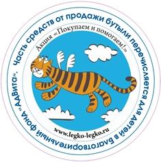 наклейка с тигром