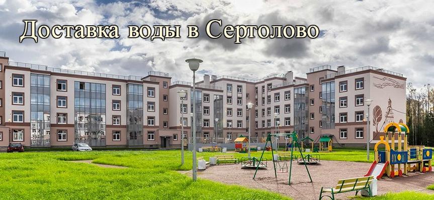 setolovo1